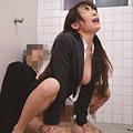 素人・ハメ撮り・ナンパ企画・女子校生・サンプル動画:男子トイレの個室ドアを猛ノックする美人教師!