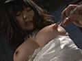股縄伝説7 9