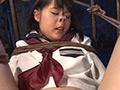 股縄伝説10 7