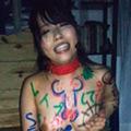 素人・ハメ撮り・ナンパ企画・女子校生・サンプル動画:(個人撮影)タレ目が可愛い友達の彼女にパイズリ発射
