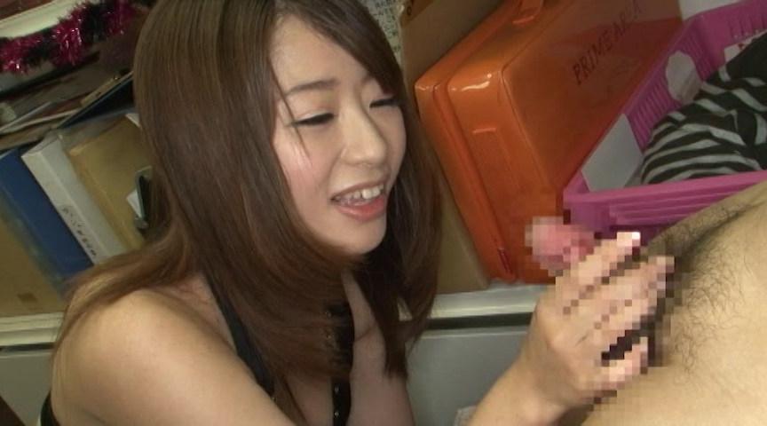 スペルマ妖精9 美女の精飲 初美沙希 の画像1