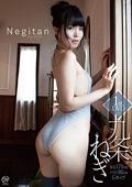 九条ねぎ Negitan