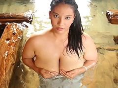 ごとうだ 温泉に、行こう。 後藤田えみ