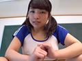 安達加恋 声優志望のアニヲタ18歳は童顔巨乳! 安達加恋