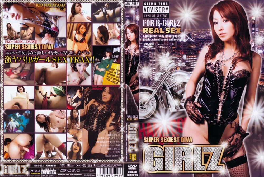 FOR B-GIRLS REAL SEX GIRLZ 中山りおのエロ画像