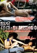 男スパイ くすぐり・電マ・強制射精の刑1