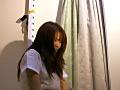 万引き女子校生 〜変態からのおしおき〜 20