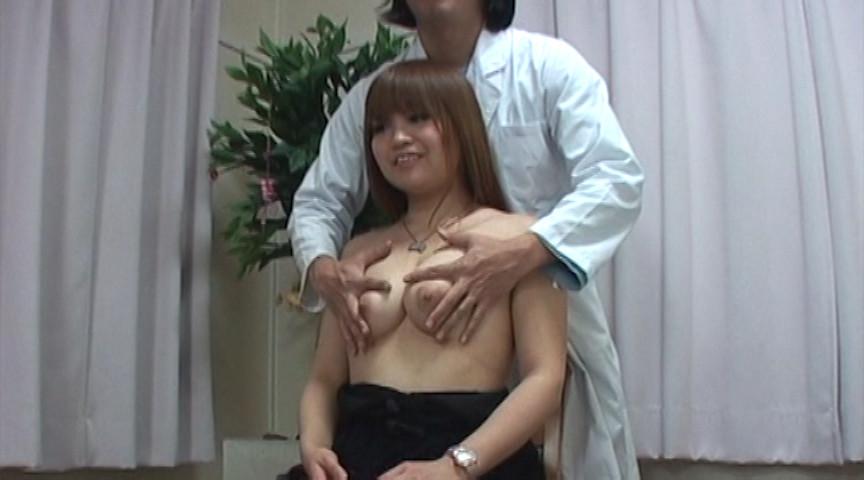 闇ルートから流出した大量の身体検査映像 【激撮された女体】 の画像7