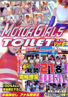 MOTORGIRLS TOILET IN FUJI Vol.6
