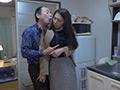 えろぼん! オヤジとムスコの性春日記 2