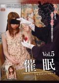 催眠5 桃瀬彩