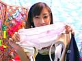 スク水で女子校生の超エッチな自画撮りおなに〜 6