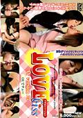 LOVE kiss AV version 25