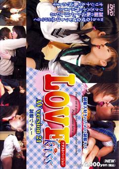 LOVE kiss AV version 24