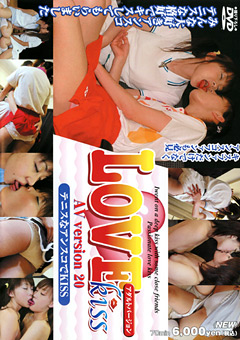 LOVE kiss AV version20