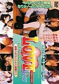 LOVE kiss AV version 制服スペシャル3