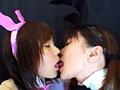 べちょ2 接吻 其壱号 神崎レイナ