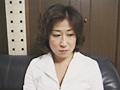 日本猟奇性犯罪史 凄惨!OL娼婦殺人事件 8