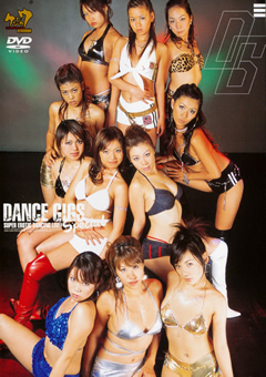 DANCE GIGS Special