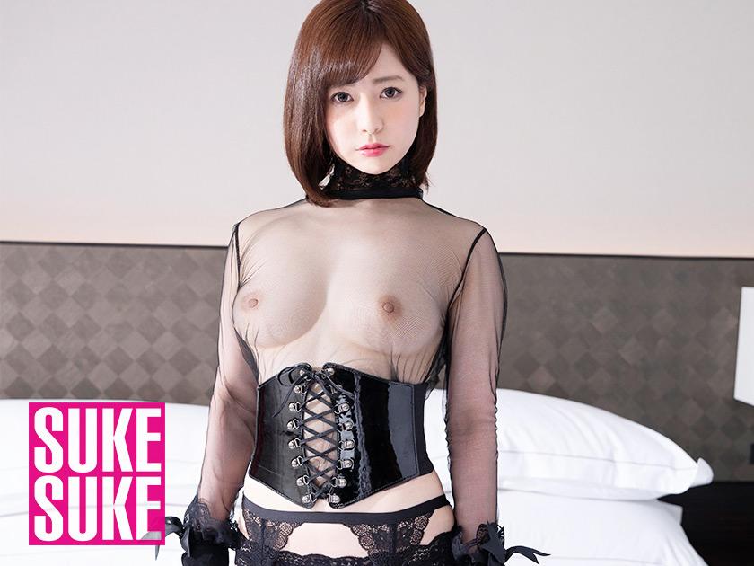 深田ゆめ×SUKESUKE#09