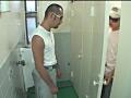 ノンケ痴漢男子便所〜目力不良少年!編〜 3