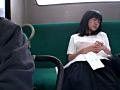 田舎通学バスで女子学生のポッチン乳首にイタズラ痴漢 6