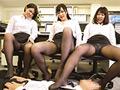 女子社員の黒パンスト誘惑 欲求不満な美人女子社員