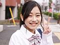 SNSで知り合ったエッチ大好き女子○生とオフパコ動画