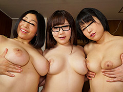 おっぱい:彼女に巨乳の女友達を呼ばせたら、皆ヤレちゃいます。