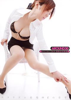 【のりこ動画】AROUND30-のりこさん-28才-保健会社勤務-アイドル