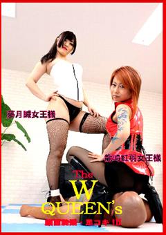 【誠女王様動画無料】The-W-QUEEN's-顔面騎乗-足コキ!2-女王様