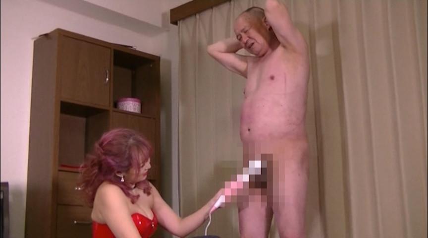 エロ動画7   藤白みかこ女王様シリーズNO1 老体M男三太郎編サムネイム09
