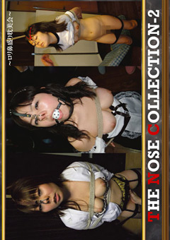 THE NOSE COLLECTION 2 ~ロリ鼻盛り耽美会~