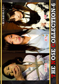 THE NOSE COLLECTION-6 〜麗女鼻盛り耽美会2〜