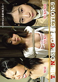 THE NOSE COLLECTION-9 ~真性M女鼻盛り耽美会~