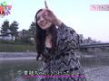 かすみTVDX Vol.01 3