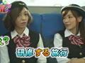 かすみTVDX Vol.02 9