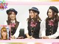かすみTVDX Vol.03 3