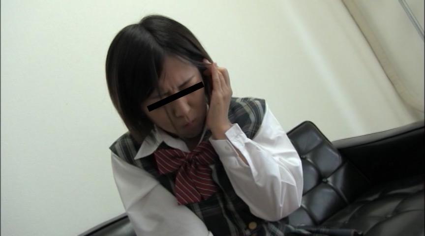 ネバネバごっくん 紗絵18歳