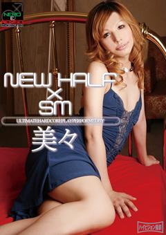 「NEWHALF×SM 美々」のサンプル画像