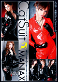 CatSuit MANIAX