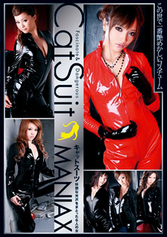 【catsuit maniax 動画】CatSuit-MANIAX-フェチ