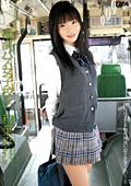痴漢バス女子校生 和葉みれい