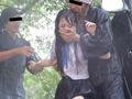 びしょ濡れ女子●生雨宿り強制わいせつ3 3