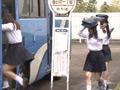 びしょ濡れ女子●生痴漢バス 1