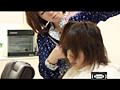 盗髪塾 第3髪 ユウカ