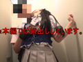有名志望S級美少女レイヤー18歳生ハメ体液漬けSEX