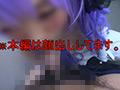 【よく延びる軟乳Gカップ美少女宅コスレイヤー19歳】