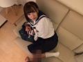 部屋の片隅で女子校生飼育 佐々波綾