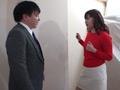 暴虐女子大生M男破壊 早川瑞希 1